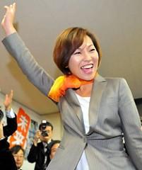 Kazumi Inamura.jpg